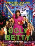 �������� / Ugly Betty (2006)
