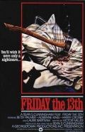 Пятница 13 / Friday the 13th (1980)