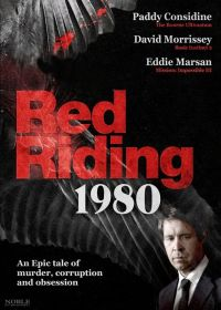 Красный райдинг: 1980 / Red Riding: In the Year of Our Lord 1980 (2009)