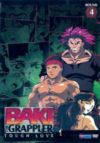 Боец Баки / Baki the Grappler (2001)