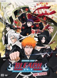 Блич / Bleach: Memories of Nobody (2006)