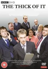 Гуща событий / The Thick of It (2005)