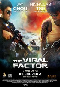Вирусный фактор / The Viral Factor (2012)