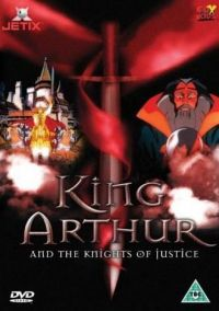 Король Артур и рыцари без страха и упрека / King Arthur and the Knights of Justice (1992)