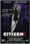 Гражданин Икс / Citizen X (1995)