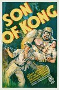 Сын Кинг Конга / The Son of Kong (1933)