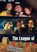 Лига джентльменов / The League of Gentlemen (1999)