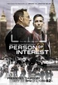 В поле зрения / Person of Interest (2011)