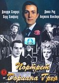 Портрет Дориана Грея / The Picture of Dorian Gray (1945)