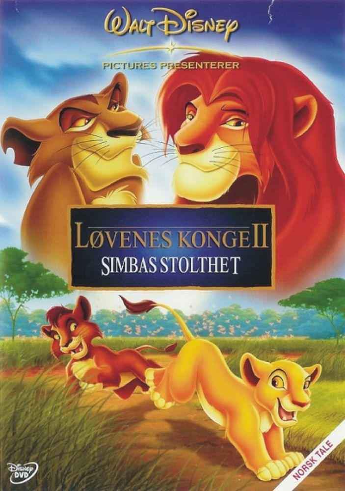 Мультик король лев 2