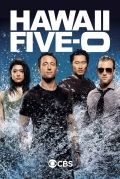 Гавайи 5.0 / Hawaii Five-0 (2010)