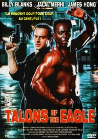 Когти орла / Talons of the Eagle (1992)